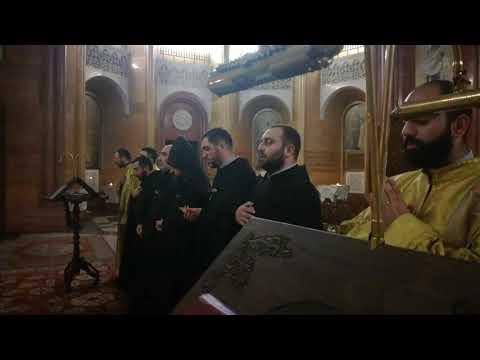 """Молитва """"Отче наш"""" на армянском языке - """"Հայր մեր"""" աղոթքը"""