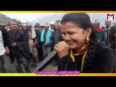 new Danger deuda of Jaira Dasara in Humla 2019