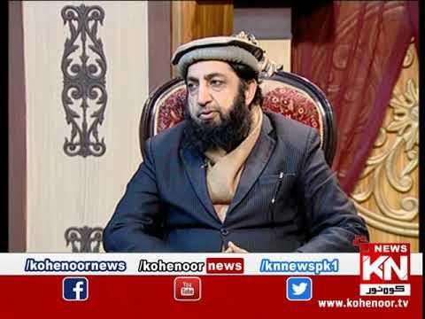 istakhara 09 January 2020 | Kohenoor News Pakistan