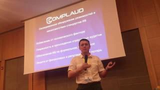 COMPLAUD, AUTH.AS - АРСИЭНТЕК, Код информационной безопасности (Баку)