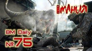 Лучшая игровая передача «Видеомания Daily» - 15 июня 2012