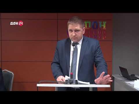 О состоявшихся публичных обсуждениях результатов правоприменительной практики в Ростове-на-Дону