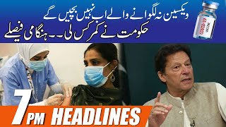 Big Decision About Vaccine   7pm News Headlines   24 July 2021   City 42