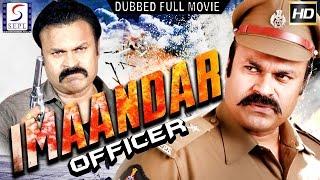 Imandaar Officer  Dubbed Hindi Movies 2017 Full Movie HD L Nagendra Babu Gayathri Rao
