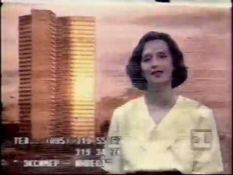 Дивиденды ЧИФ «Эксимер-Инвест» (1993)
