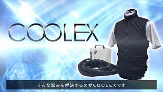 COOLEXアニメ動画