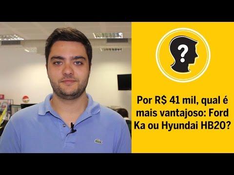 Por R$ 41 mil, qual é mais vantajoso: Ford Ka ou Hyundai HB20?   Que carro eu compro?