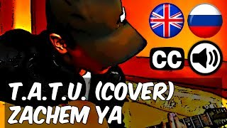 "t.A.T.u. ""Zachem Ya"" (Зачем Я) live cover by Centurion"