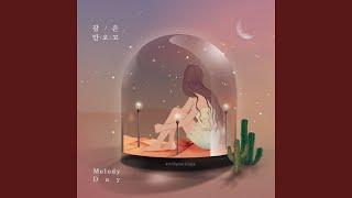 Melody Day - Pat Pat (토닥토닥)