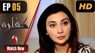 Kaffara | Aisha Khan, Aagha Ali And Madiha Iftikhar | Episode 05 | Aaj Entertainment