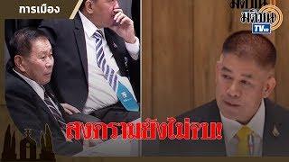 ฟังชัดๆ เสรีรวมไทย vs ธรรมนัส ใครพูดความจริงไม่หมด? ปมอื้อฉาวจากออสเตรเลียยังไม่จบ
