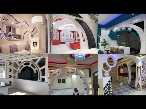 أقواس الجبس 2021 أكثر من 100 صورة لأقواس خيالية Gypsum Arches Over 100 fancy arch designs