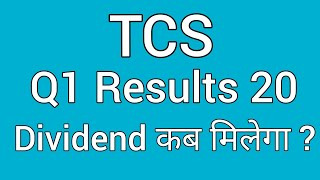 TCS Q1 Results 2020 🔥 Dividend Record Date | TCS Stock Levels & Targets | Stock Market for Beginners