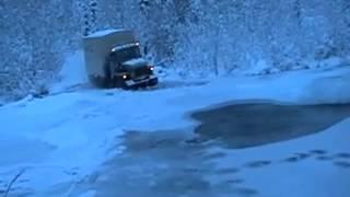 Ural zver