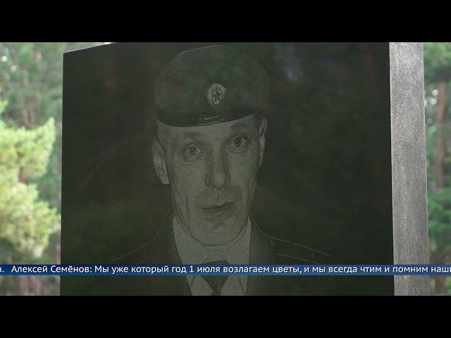 В Приангарье День ветеранов боевых действий отметили автопробегом