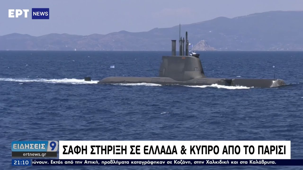 Η ατζέντα της συνάντησης Μητσοτάκη – Ερντογάν τη Δευτέρα στη Σύνοδο Κορυφής του ΝΑΤΟ  11/06/2021 ΕΡΤ