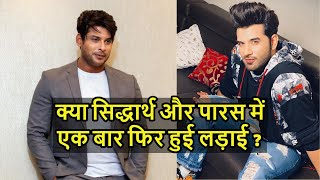 Paras Chhabra shocking reaction on big fight with Siddharth Shukla