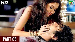 Hide & Seek | Full Hindi Movie | Purab Kohli, Arjan Bajwa, Mrinalini Sharma, Amruta Patki | Part 05