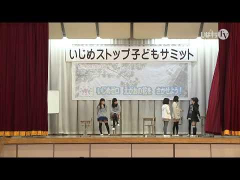 Nishiushigaya Elementary School