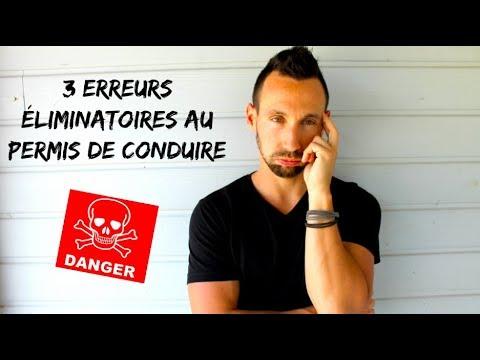 3 ERREURS ELIMINATOIRES AU PERMIS DE CONDUIRE !