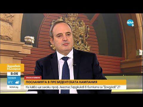 prof-gerdikov-az-ne-sam-kandidatat-na-gerb