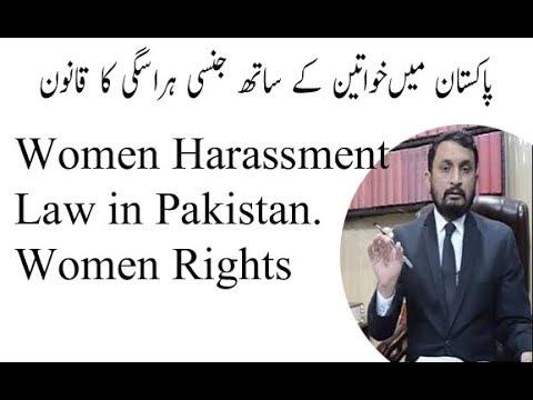 پاکستان میں خواتین حقوق اور ہراساں قانون