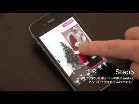 Video of Santa Collage