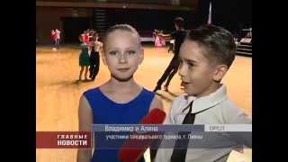 В Орле выбрали лучшую танцевальную пару Черноземья