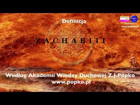 [Encyklopedia Wiedzy Duchowej] ZACHABIII #zachabiii #bogowie #stwórcy #PWW #PTP #bóg #encyklopediawiedzy #popko #wszechświat #jezus