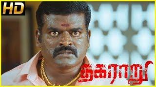 Thagararu | Tamil Movie | Scenes | Clips | Comedy | Songs | Arulnidhi and Friends Accept Assigment