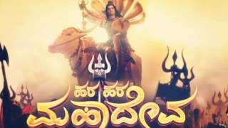 Hara Hara mahadeva background music/Kannada