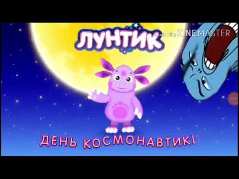 Видео Алеша Попович Гоблинский Перевод - awardbook