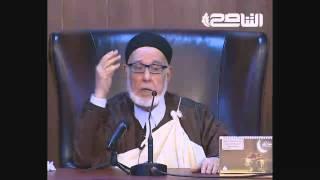 تفسير القرآن الكريم 5