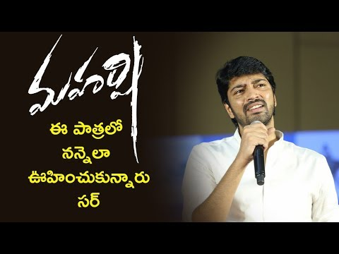 Allari Naresh at Maharshi Success Celebration Event