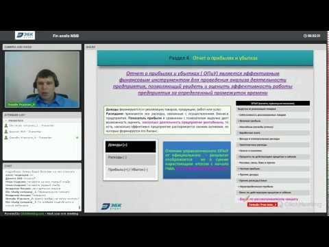 Стратегиибинарных опционов на биномо