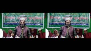 বাংলাদেশে এই প্রথম 3D Bangla waz 2017 না দেখলা মিস করবেন !!!!