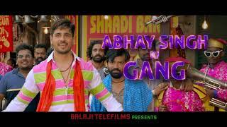 Abhay Singh Ki Gang   Sidharth Malhotra, Parineeti Chopra   Jabariya Jodi   2nd Aug