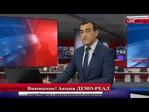 Экономь на сделках forex видео 2019