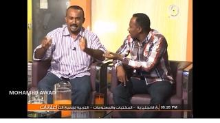 نكات سودانية مع الكوميديان زاكر سعيد وعلي حسين