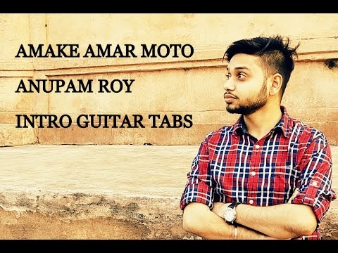 Download Amake Amar moto thakte dao guitar lead -  chords solo,  tabs part guitar lesson Mp4 HD Video and MP3