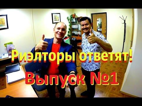 Нотариальное обязательство по материнскому капиталу | #1 Риэлторы ответят! | Недвижимость Тольятти