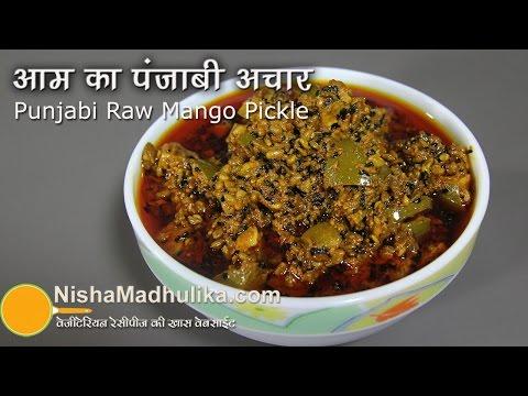 Punjabi Mango Pickle Recipe – Punjabi Aam ka Achaar