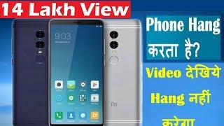 How to solve Android Mobile Hanging ProblemHindi Mobile ko hang hone se kaise bachana| Earning Baba