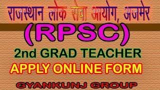 RPSC 2ND GRADE TEACHER APPLY ONLINE FORM BY GYANKUNJ