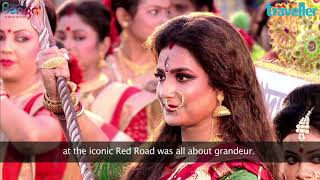 Kolkata: The Durga Puja Carnival - Download this Video in MP3, M4A, WEBM, MP4, 3GP
