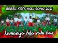 Kamariya Hila Rahi Hai Pawan Singh L