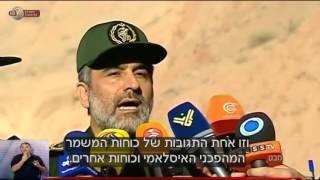 ישראל צריכה להימחק מעל פני האדמה - כתוב בעברית על כל טיל של משמרות המהפכה