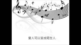 《假装不爱你》钢琴曲 【金钗碟影 插曲】