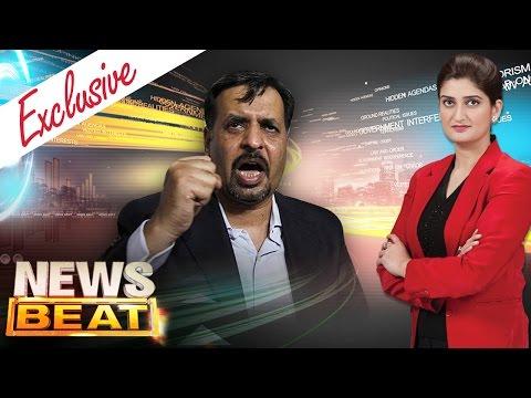 Mustafa Kamal Exclusive | News Beat | SAMAA TV | Paras Jahanzeb | 15 April 2017