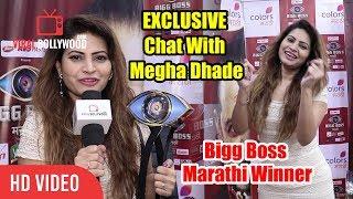 big boss marathi winner megha dhade interview - मुफ्त